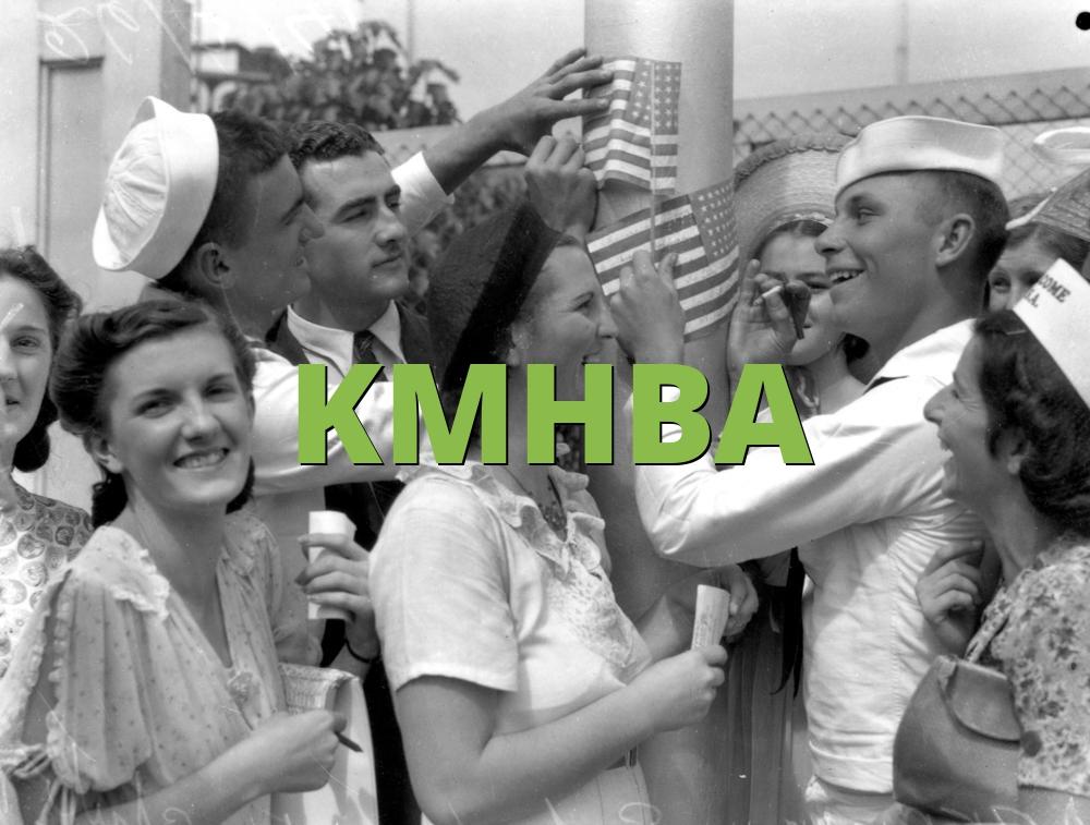 KMHBA