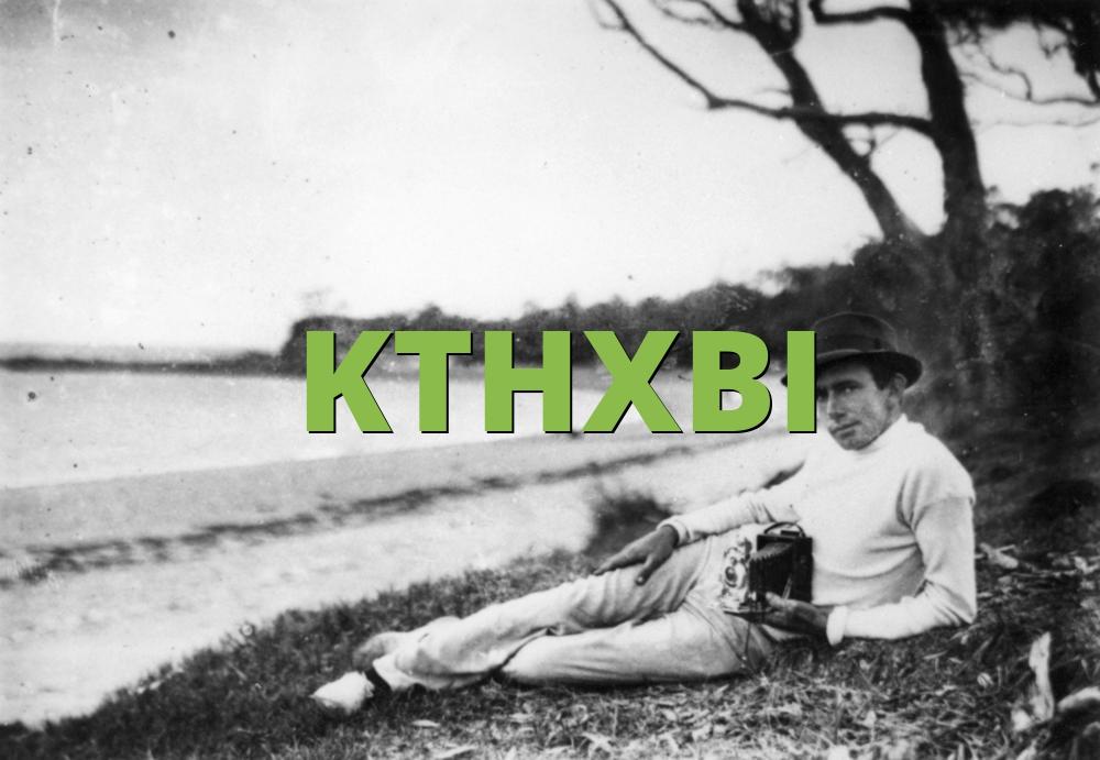 KTHXBI