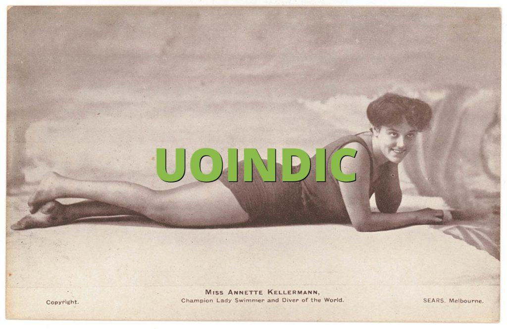 UOINDIC